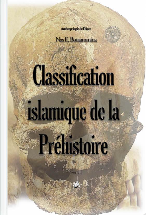 classification-islamique-de-la-prehistoire