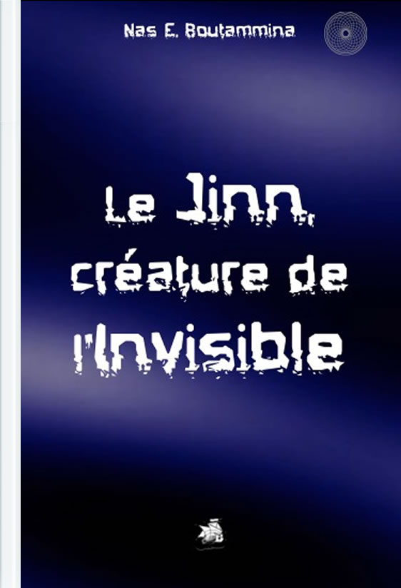 jinn-creature-invisible