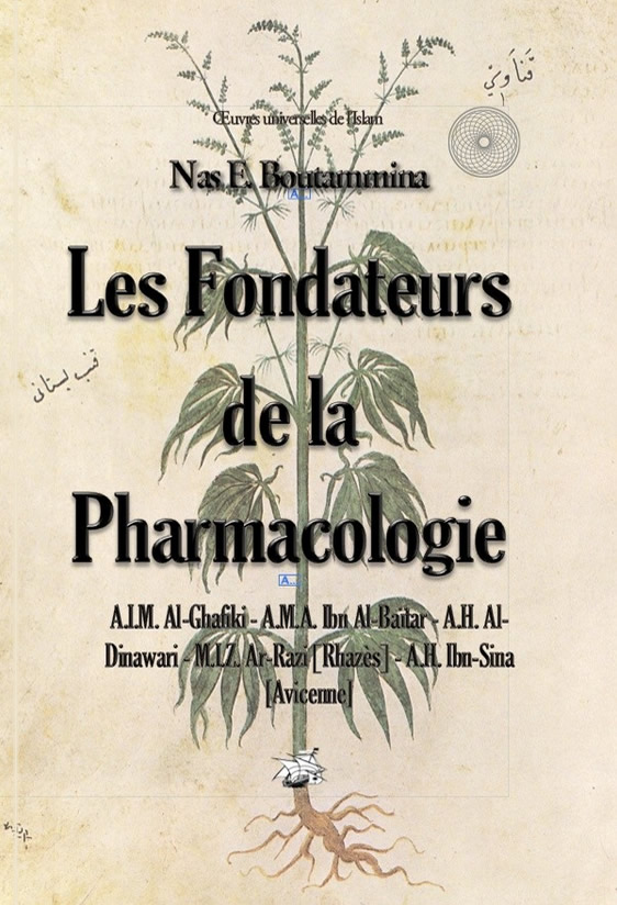les-fondateurs-de-la-pharmacologie